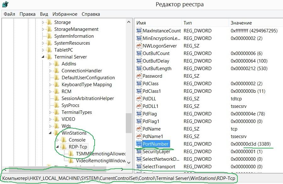 change rdp port windows 8