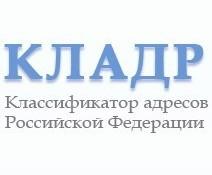 kladr_fias_01