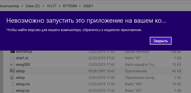Обновление конфигурации 1с версия этого файла несовместима обновление 1с 8.2 утп скачать бесплатно для украины