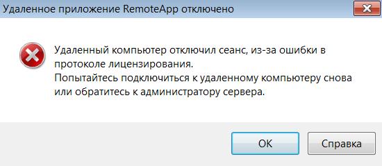 RDP windows